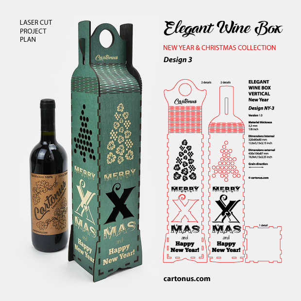 Elegant wine box - New Year and Christmas collection. Design 3. Ready for laser cut and engrave